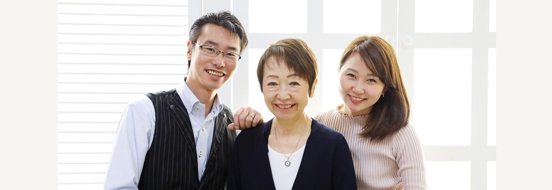 亀有スタジオ:スタッフ紹介