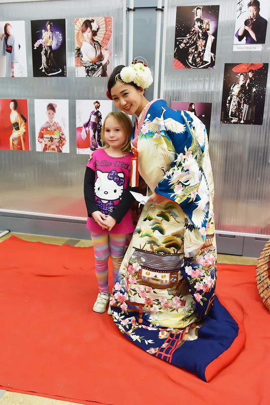 JAPAN NAP 2017